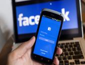 Facebook-Marketing-Course
